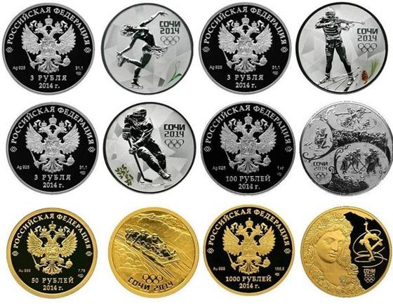 Серебряные монеты сочи 2014 3 рубля 10 руб 2017 биметалл монеты фото