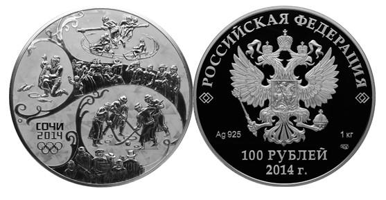Цена золота в Киеве - mettorgcomua