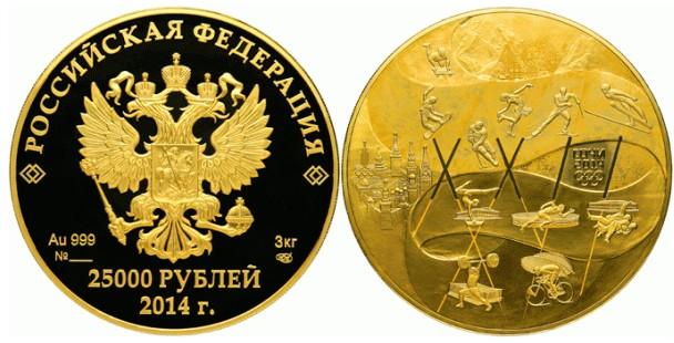 Золотой слиток, сколько стоит золото в Сбербанке 99,99%