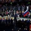Рио-2016. Церемония открытия XXXI летних Олимпийских игр