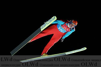 Соревнования по прыжкам на лыжах с трамплина. Русские Горки