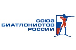 СБР утвердил составы основной и резервной команд на сезон 2019/2020.